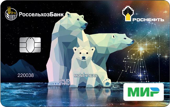 Карта – банковский реквизит «Мир»